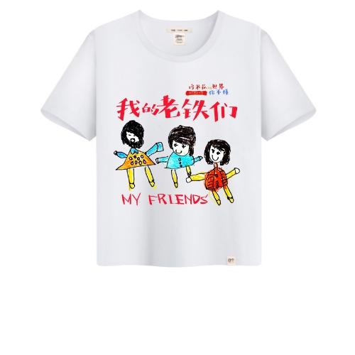 儿童手绘涂鸦成长主题t恤