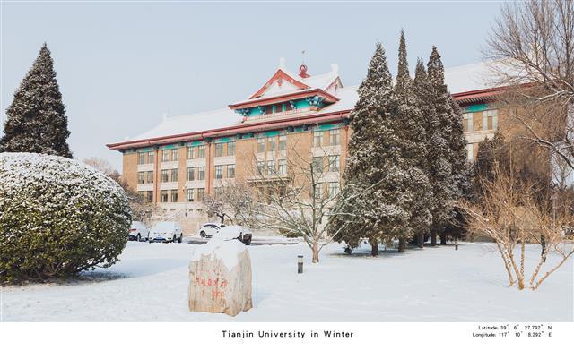 天津大学雪景版2018